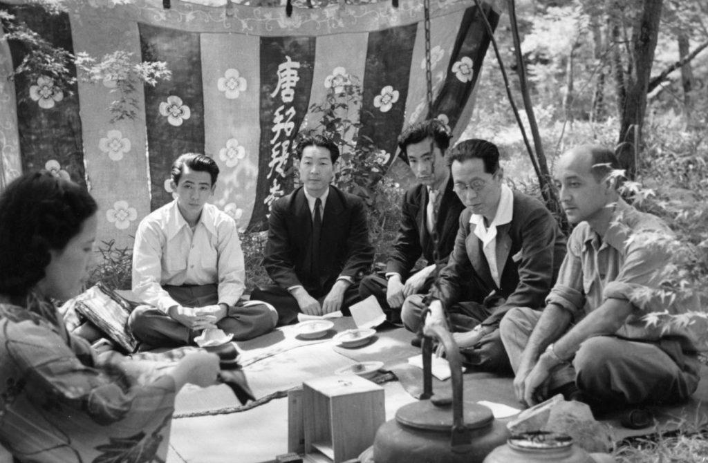 In Nara around 1950