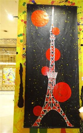 KATORI Shingo 香取慎吾 展示風景 パリ