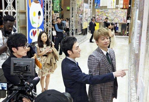KATORI Shingo 香取慎吾 exhibition view