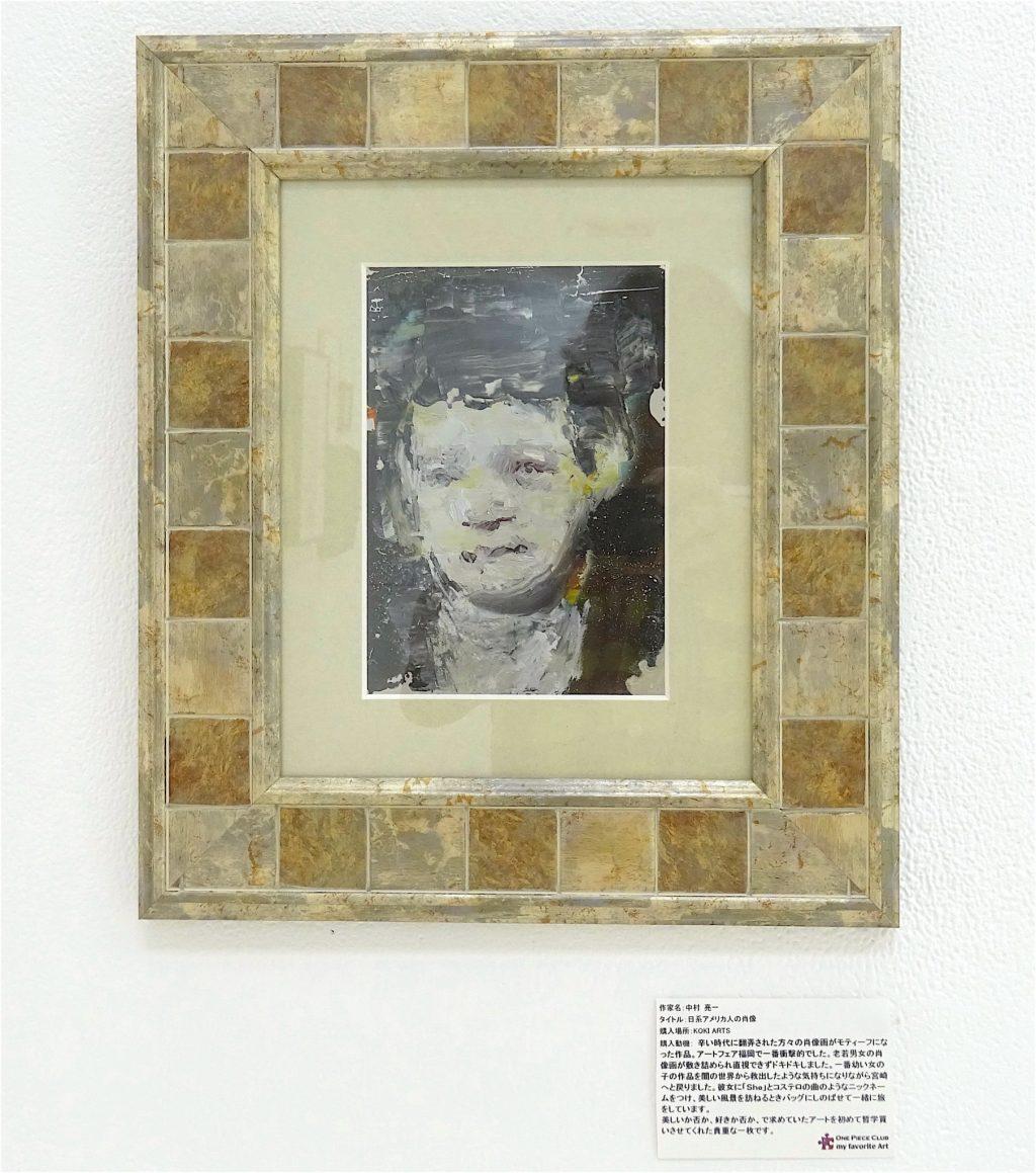 NAKAMURA Ryoichi 中村亮一「日系アメリカ人の肖像」