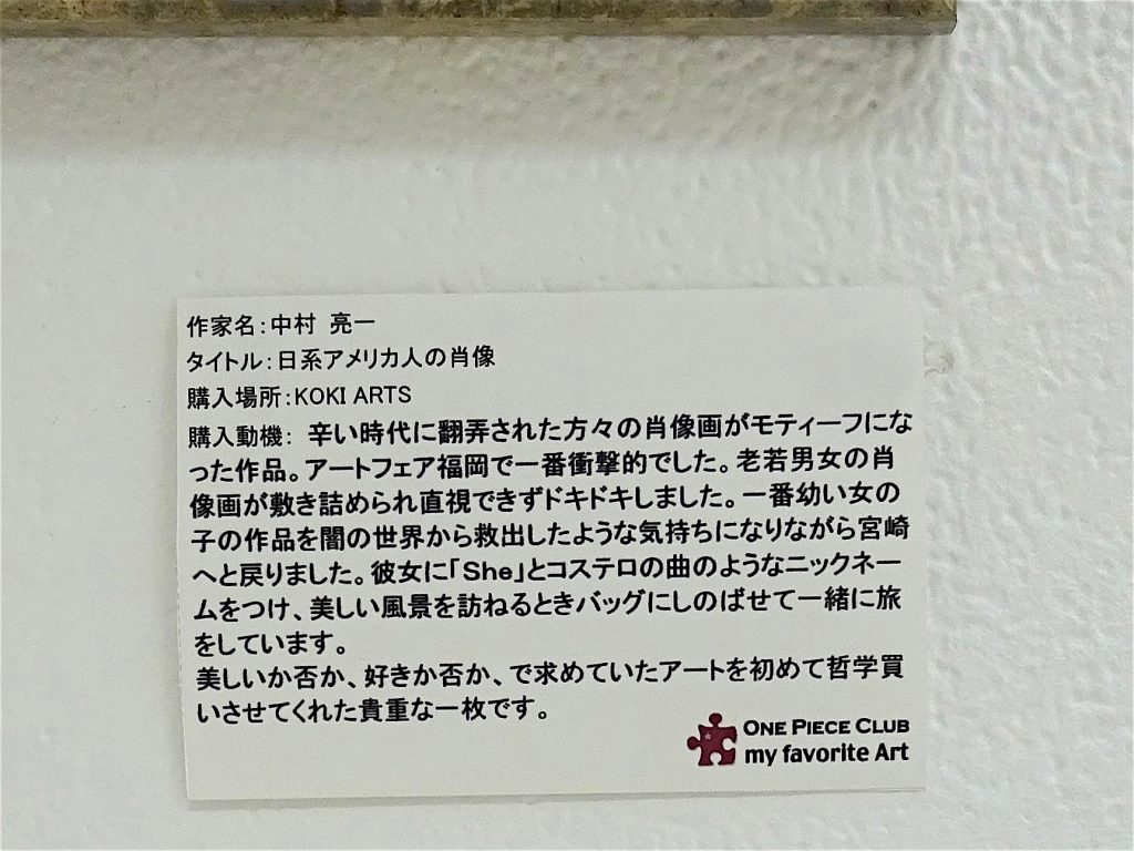 NAKAMURA Ryoichi 中村亮一