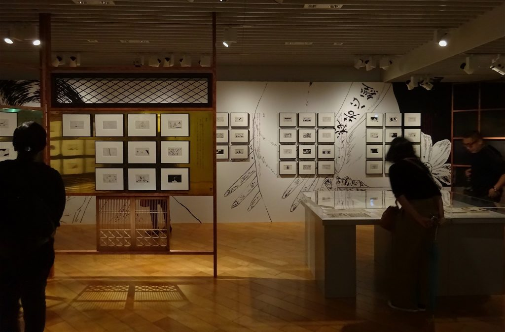 SETOUCHI Jakucho 瀬戸内寂聴 by 横尾 忠則 YOKOO Tadanori @ ギンザ・グラフィック・ギャラリー