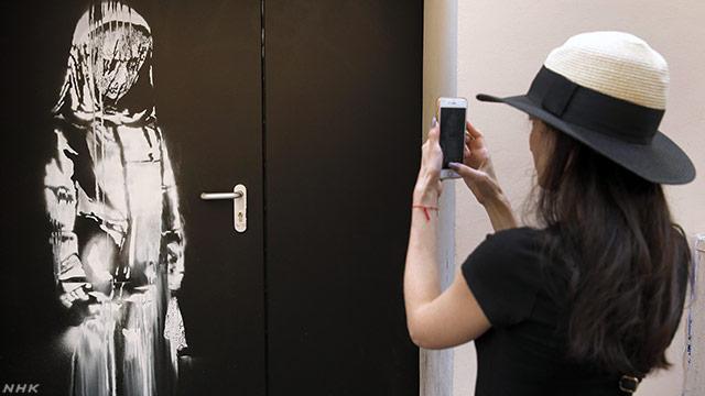 仏 同時テロ事件の現場に描かれたバンクシー作品 盗まれる