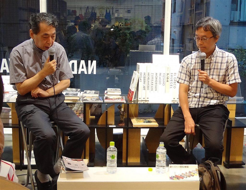 故・朝日新聞編集委員 田中三蔵と村田真 Nadiff
