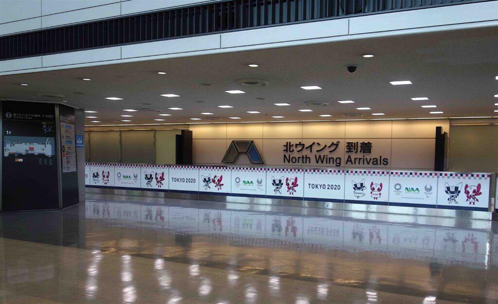 成田国際空港2020年夏 Narita (Tokyo) International Airport in Summer 2020