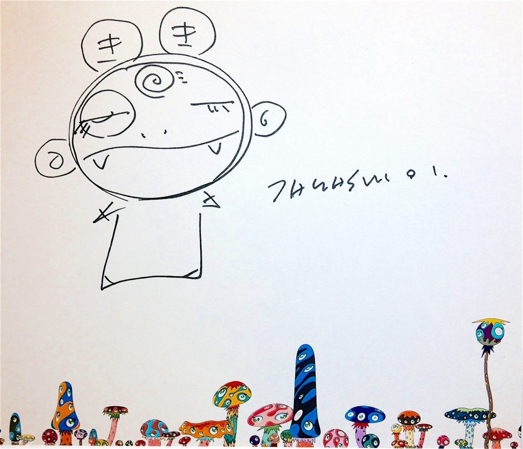 "村上隆のサイン Signature by MURAKAMI Takashi ""TAKASHI"" as Ki-Ki"