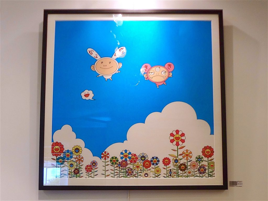 村上隆 MURAKAMI Takashi If I could do this, if only I could do that 2006, Lithograph, ed.300 @ ART LOVERS, 2014, Forum Grimaldi Monaco, Souvenir shop