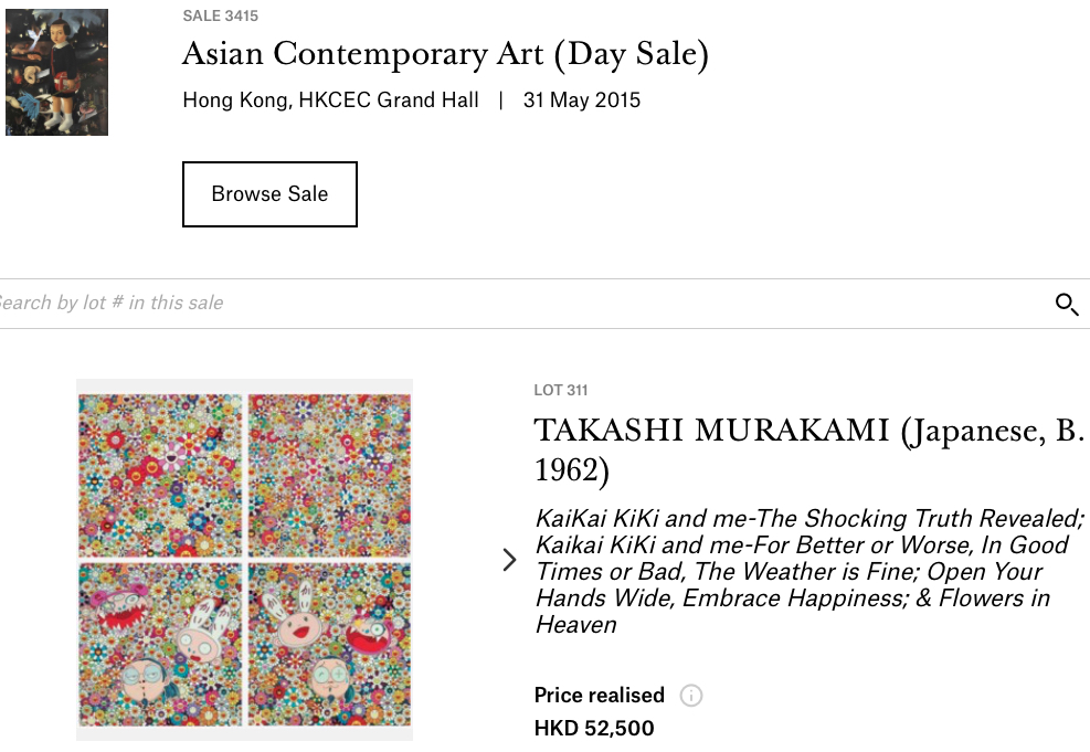 村上隆 MURAKAMI Takashi Kaikai Kiki And Me… @ Christie's Hongkong, 31 May 2015, Price realized HKD 52.500