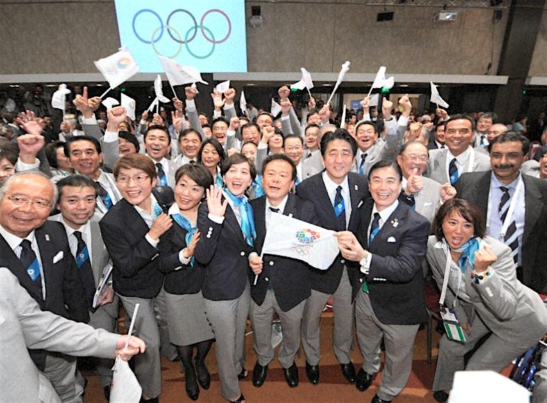 東京オリンピック2020年 Tokyo Olympics 2020