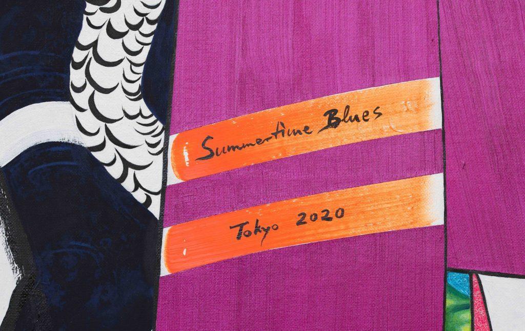 亜 真里男 「Gogh, Kiyoshiro & Me (Summertime Blues – Tokyo 2020)」2016年、部分