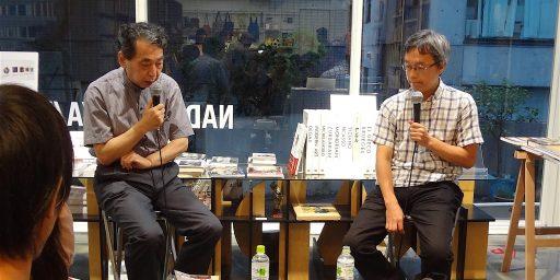 2012年3月3日、追悼 ー 田中三蔵 (過去サイト・アーカイブの再投稿)