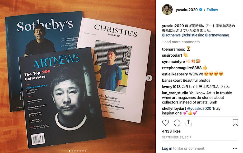 前澤友作とサザビーズとクリスティーズ・オークションのカタログ