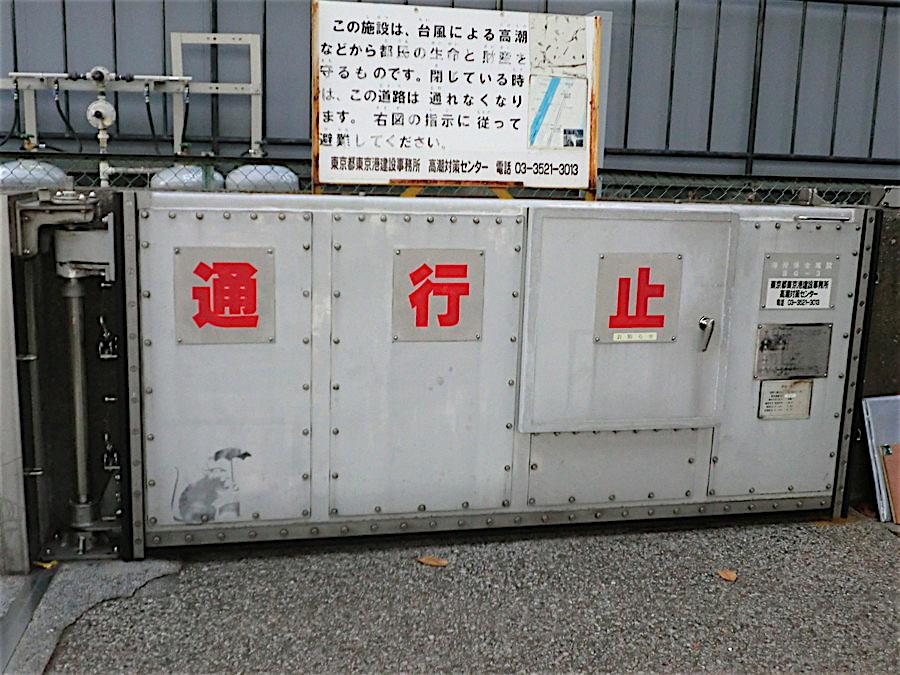 Banksy バンクシー Banksy バンクシー 東京都