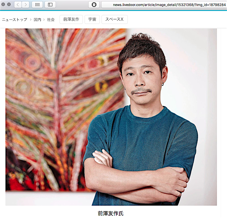 MAEZAWA Yusaku 前澤友作 + work by Mark Grotjahn 2018 livedoor site