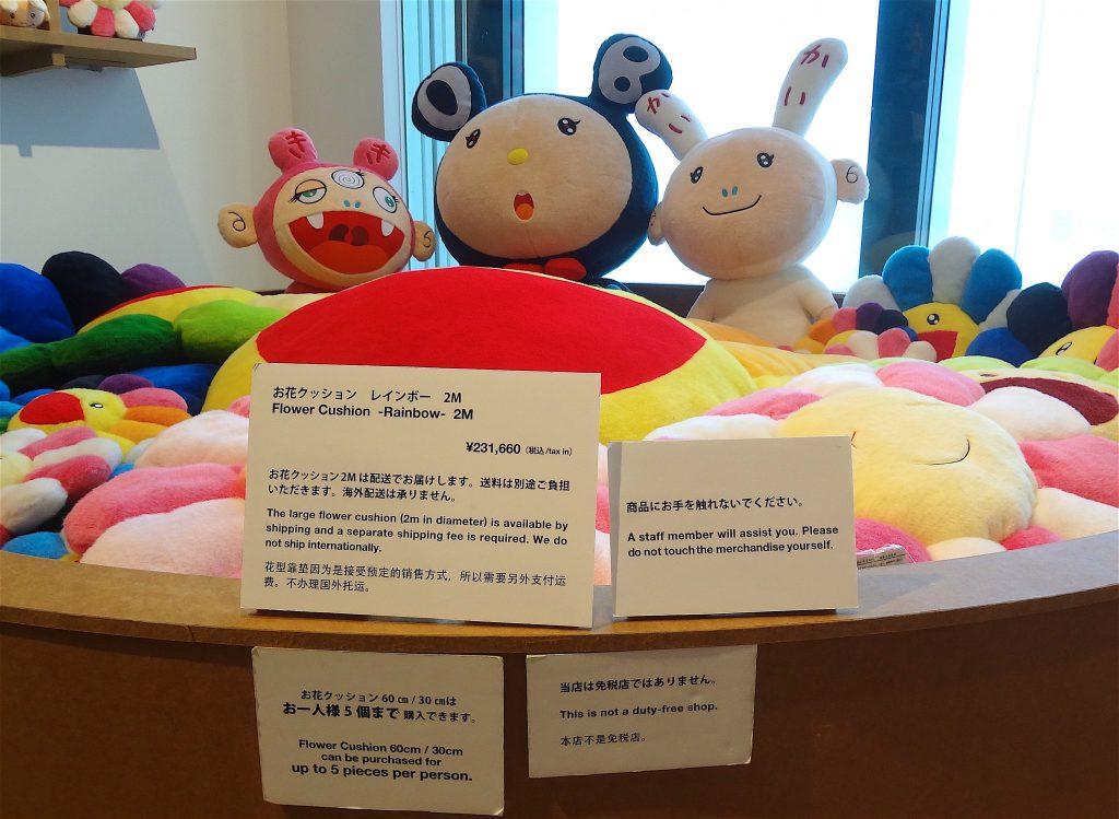 MURAKAMI Takashi The 500 Arhats「村上隆の五百羅漢図展」@ 森美術館 2015, Mori Museum souvernir shop