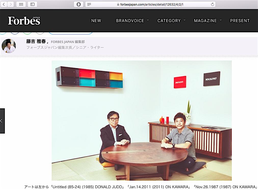 Yasuaki Ishizaka, councilor of Yusaku Maezawa's Contemporary Art Foundation