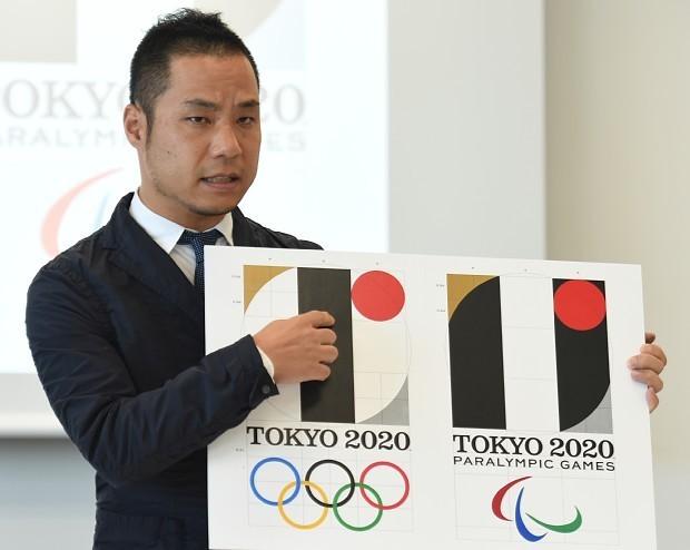 former Tokyo Olympic logo