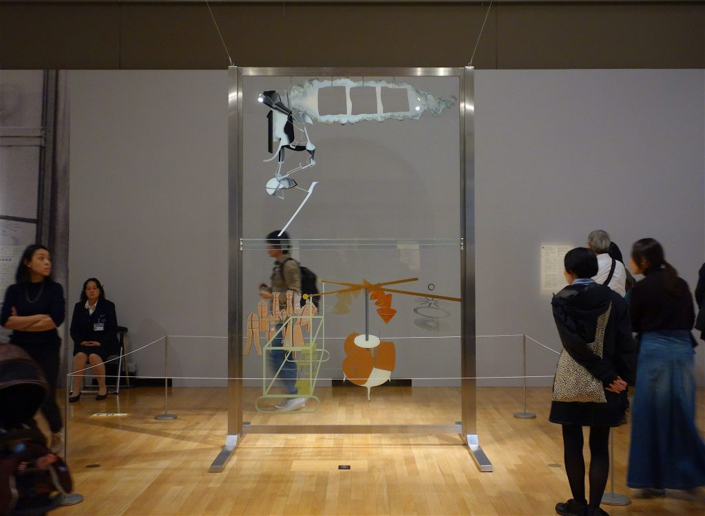 マルセル・デュシャン Marcel Duchamp 'The Bride Stripped Bare by Her Bachelors, Even' authorized replica of 1915-23 original, created by the University of Tokyo 1980