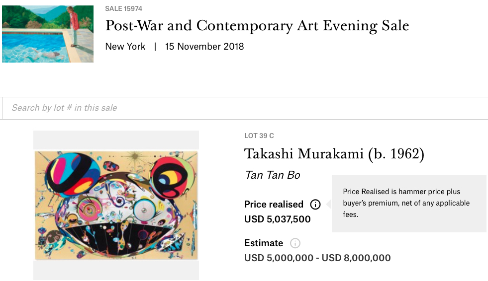 "村上隆 MURAKAMI Takashi ""Tan Tan Bo"" 2001, sold for US$ 5.037.500 (+fee) @ Christie's New York, 2018年11月15日"