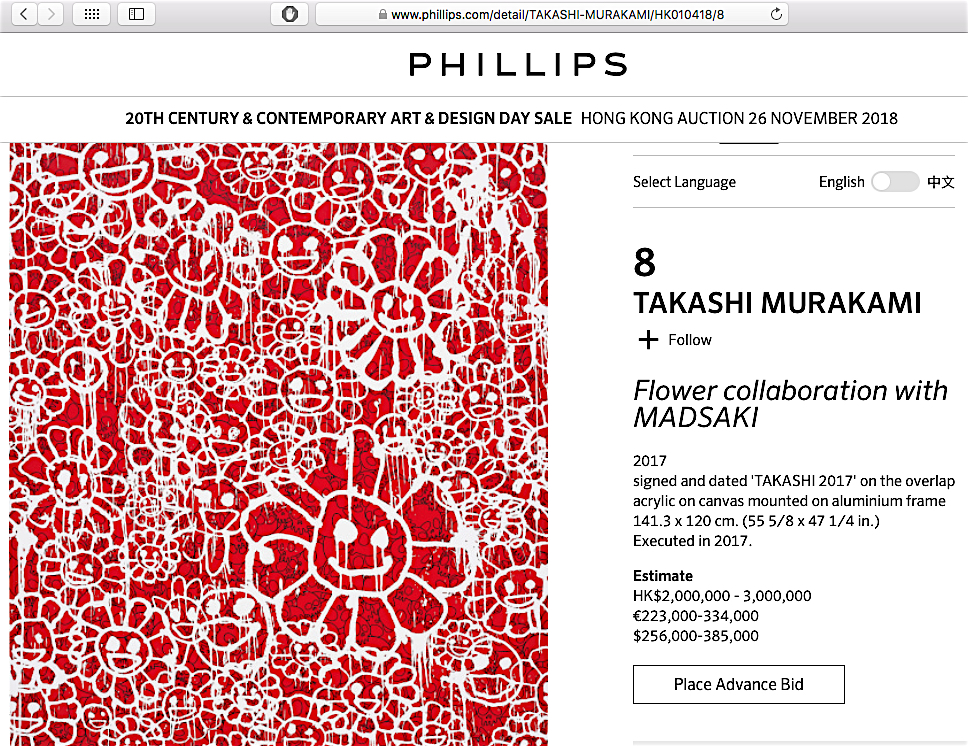村上隆 MURAKAMI Takashi Flower collaboration with MADSAKI 2017 PHILLIPS Hong Kong 2018 26.Nov est. US$ 256.000-385.000