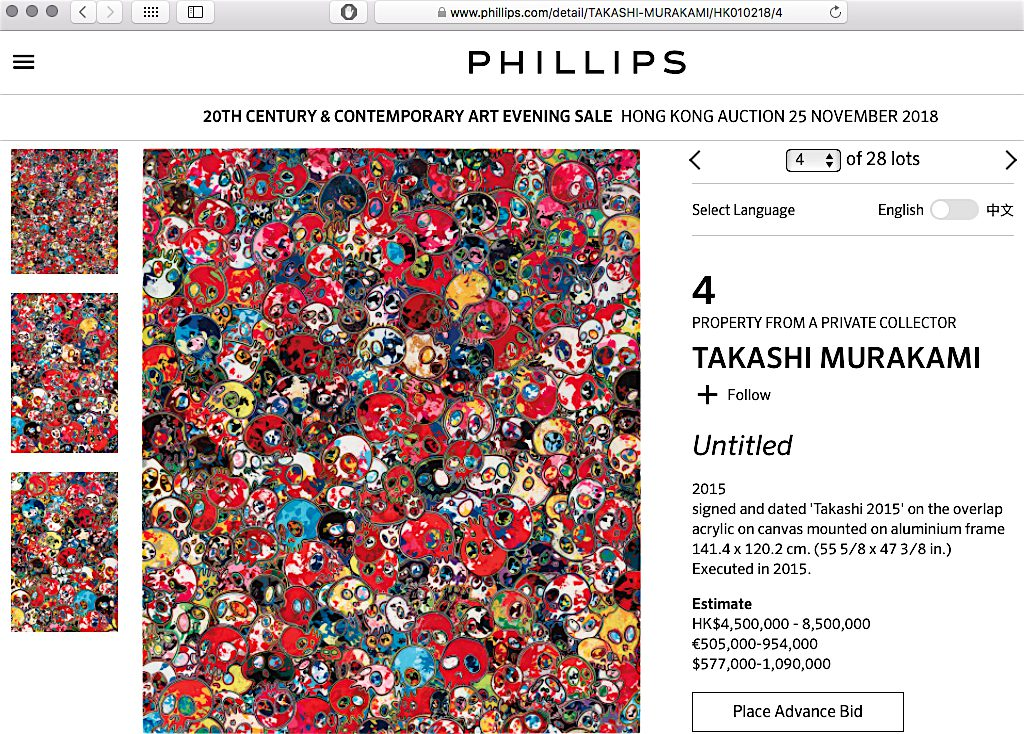 村上隆 MURAKAMI Takashi UNTITLED 2015 @ Phillips Hong Kong, 2018-11-25, est. US$ 577.000 – 1.090.000