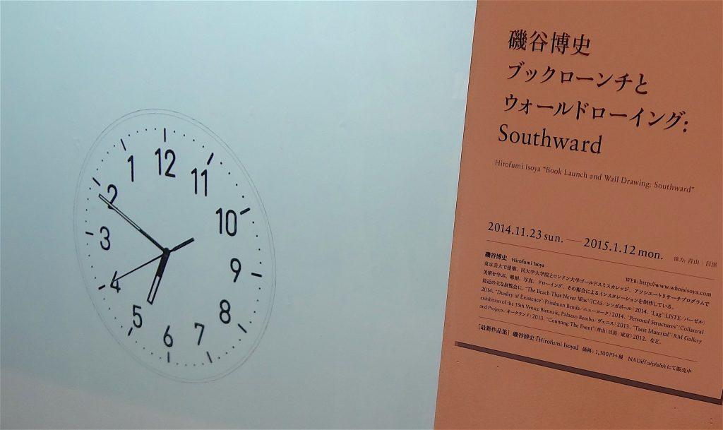 磯谷博史 Hirofumi Isoya Southward (05.11.20)