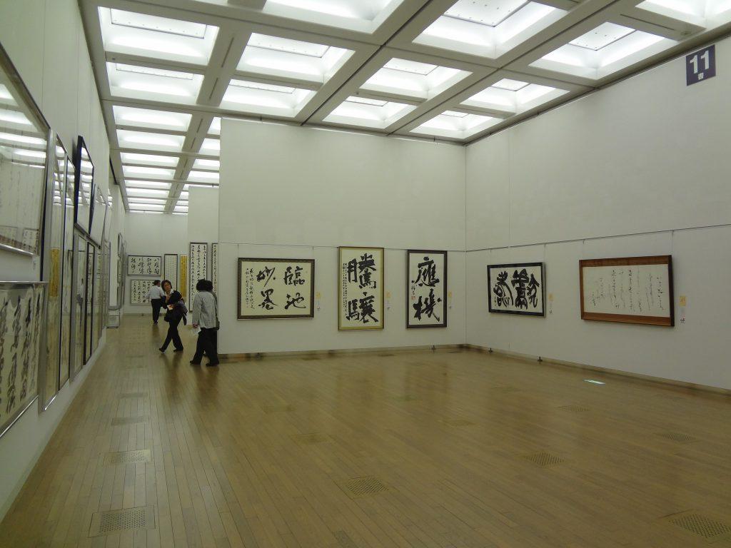 第45回 日本美術展覧会 (日展)の展示風景(書)