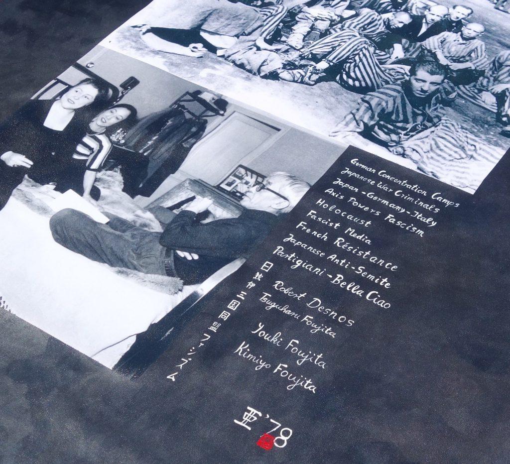 藤田嗣治、ロベール・デスノス、藤田ユキ、藤田君代. レジスタンス 対 戦争犯罪人. Tsuguharu Foujita, Robert Desnos, Youki Foujita, Kimiyo Foujita. Résistance vs War Criminal.
