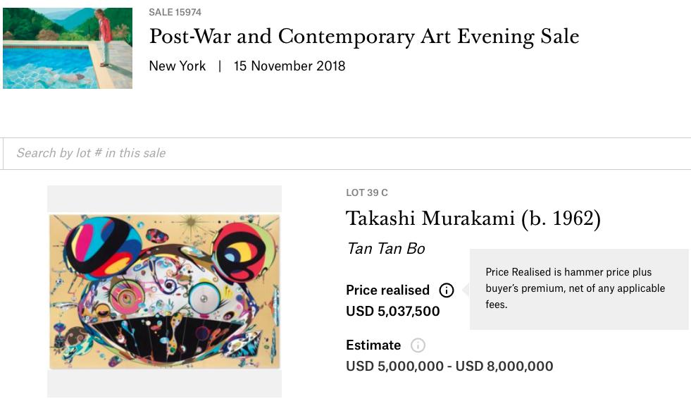 """村上隆 MURAKAMI Takashi """"Tan Tan Bo"""" 2001, sold for US$ 5.037.500 (+fee) @ Christie's New York, 2018年11月15日"""