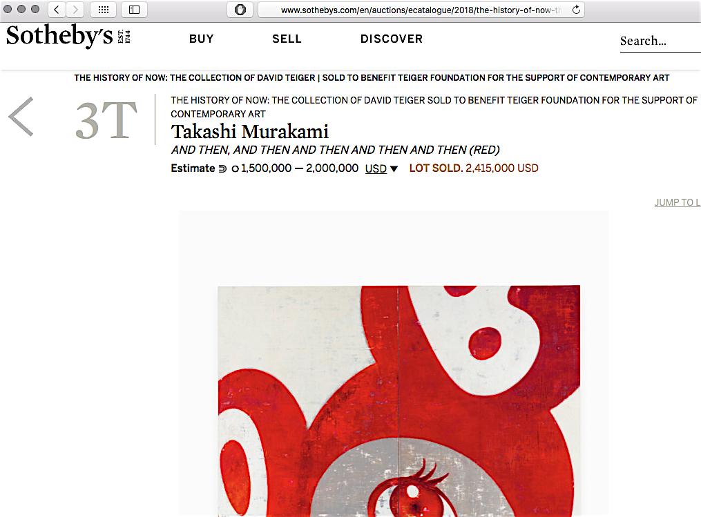 村上隆 MURAKAMI Takashi AND THEN, AND THEN AND THEN AND THEN AND THEN Red