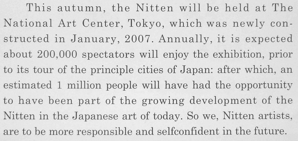 2013年の日本美術展覧会(日展)の宣伝説明書(部分、英語版)