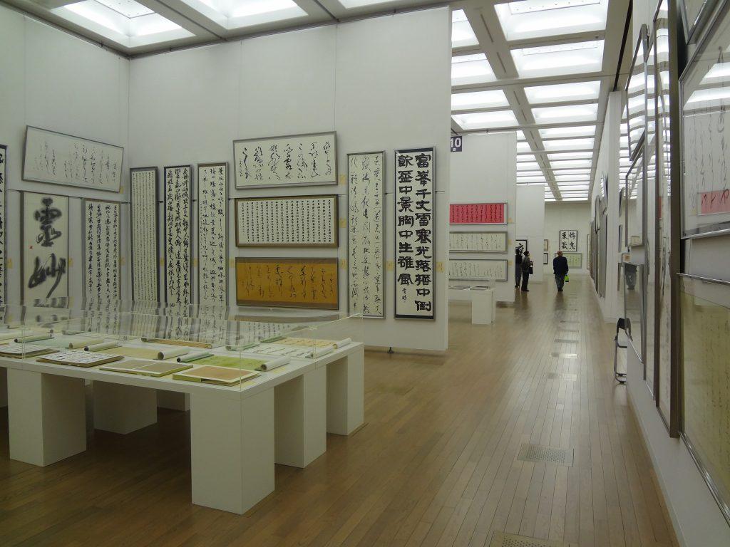 2013年 第45回 日本美術展覧会 (日展)の展示風景(書)