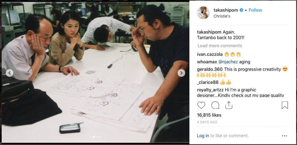 Art historian TSUJI Nobuo 辻惟雄 + Murakami 2001, via Takashi Murakami's instagram