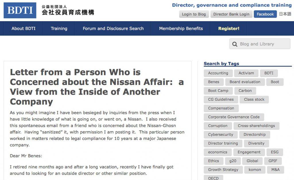 Ghosn-case