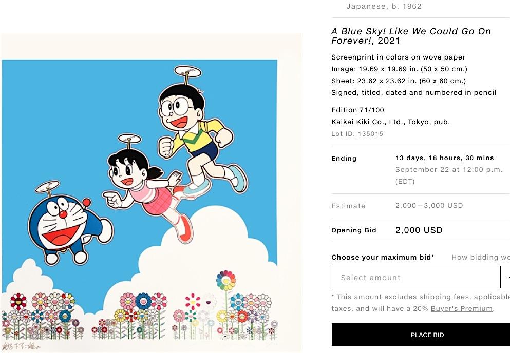 Murakami Doraemon Print