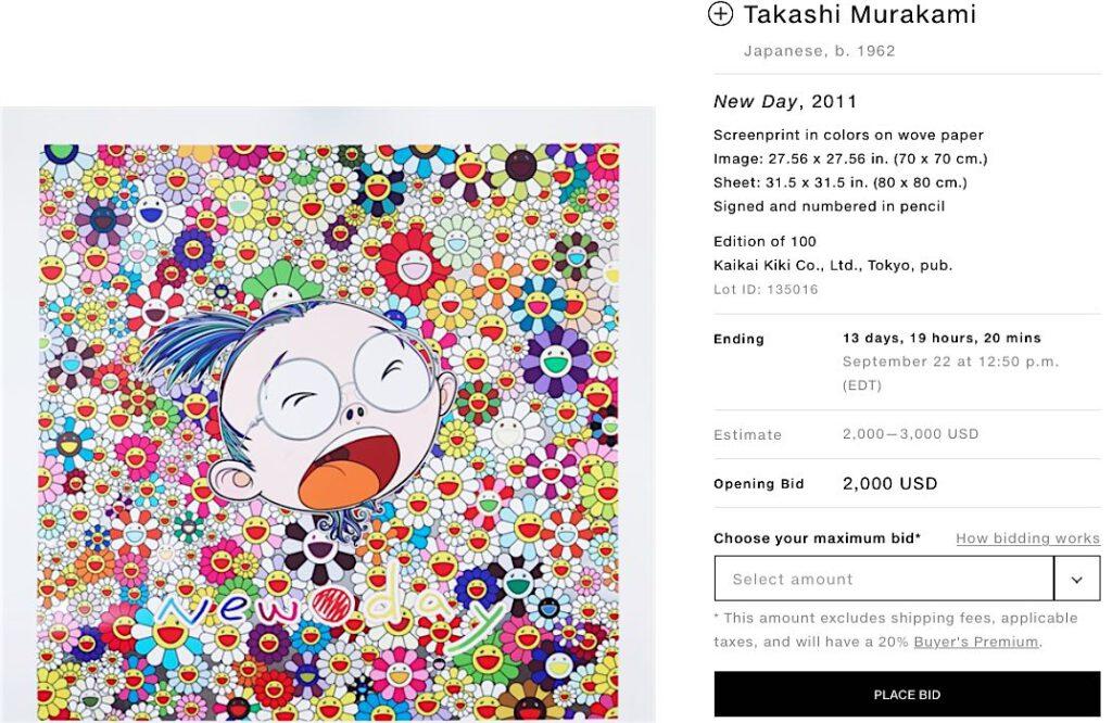 Murakami Print