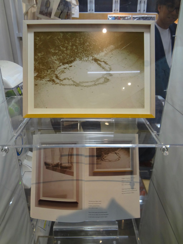 NADiff APART 磯谷博史 Hirofumi Isoyaの作品集