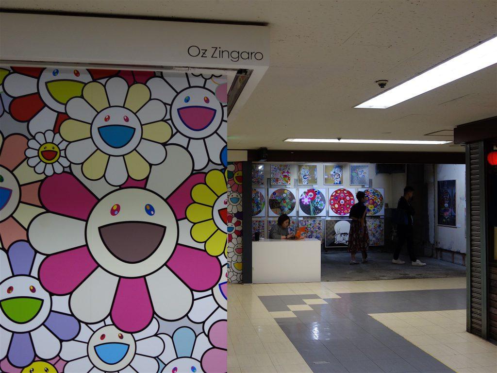 Oz Zingaro, Nakano, Tokyo, 25th of October 2018