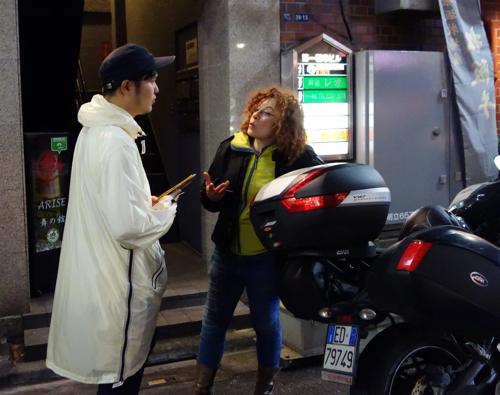 Tokyo Art Beat TAHARA Xin + Rosaria Iazzetta