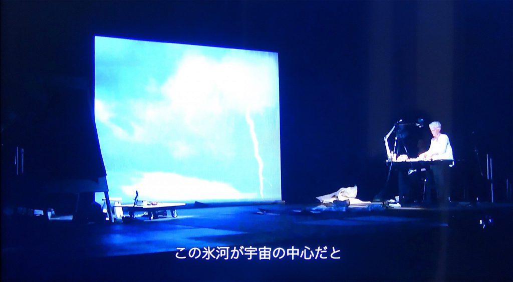 """ジョーン・ジョナス Joan Jonas """"Reanimation Performance (Milan 2014)"""" 2014, video (color, sound)"""