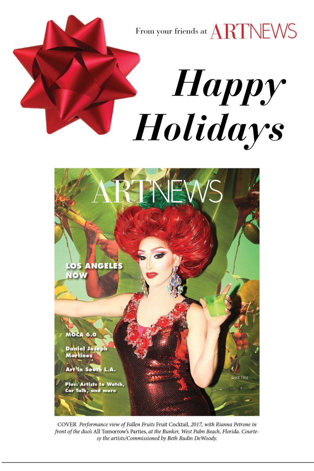 ハッピーホリデーズ happy holidays articles art culture