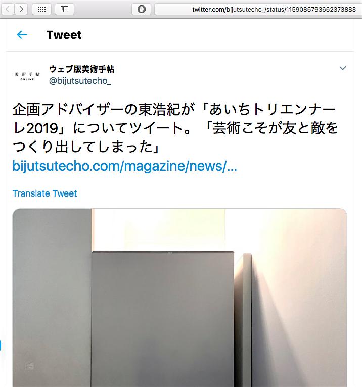 検閲 Censorship by AZUMA Hiroki 東浩紀?