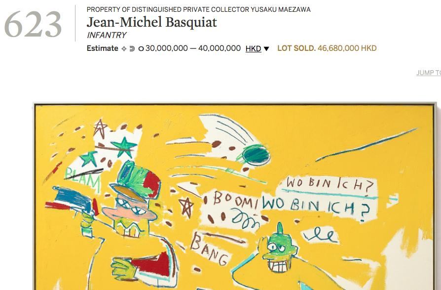 Basquiat INFANTRY 1983 前澤友作 Maezawa Yusaku Contemporary, sold at Sotheby's 2016