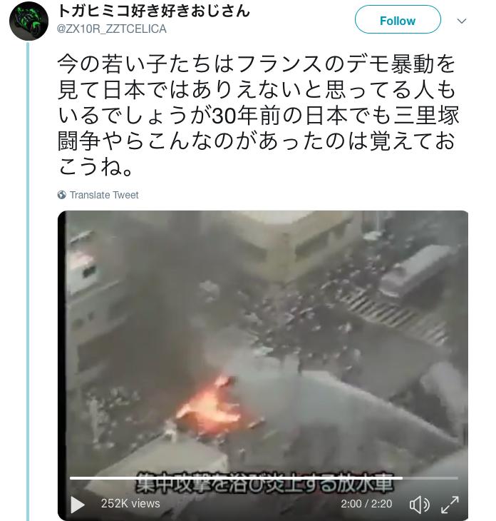Japan-Demo