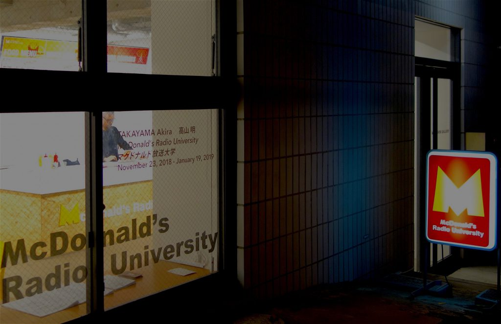 TAKAYAMA Akira 高山明「マクドナルド放送大学」2018年、東京 McDonald's Radio University, Tokyo, 2018 @ MISA SHIN GALLERY