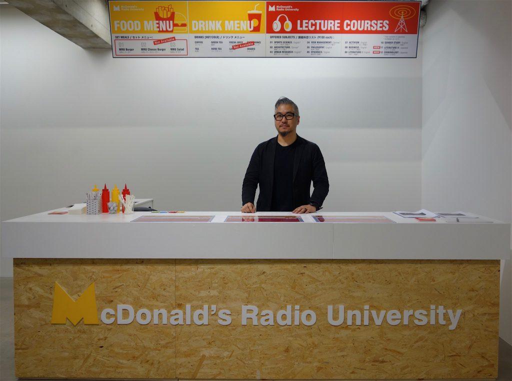 TAKAYAMA Akira 高山明「マクドナルド放送大学」McDonald's Radio University @ MISA SHIN GALLERY, Tokyo