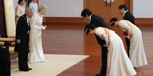 天皇、日本文化の象徴、2019年1月1日