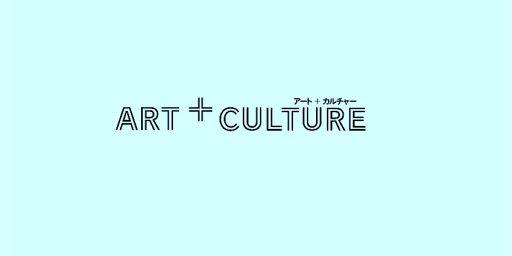 アート+カルチャー「2018年度の記事」一覧