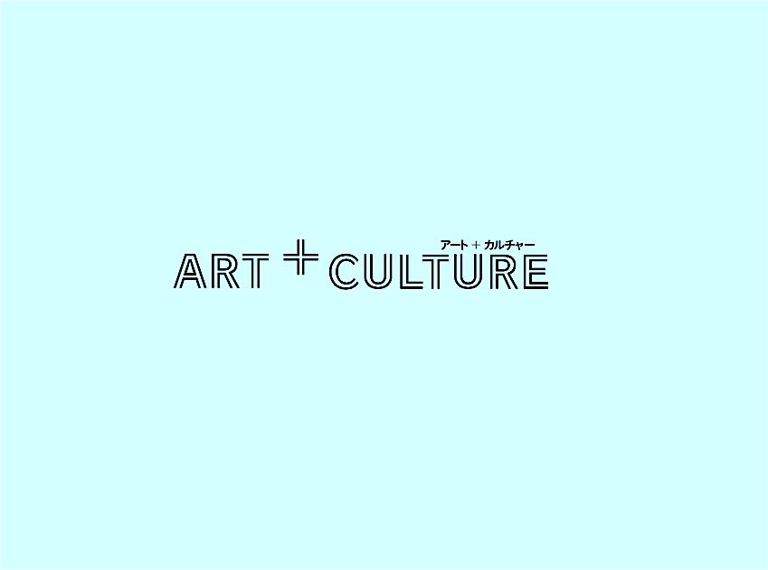 アート+カルチャー ART+CULTURE