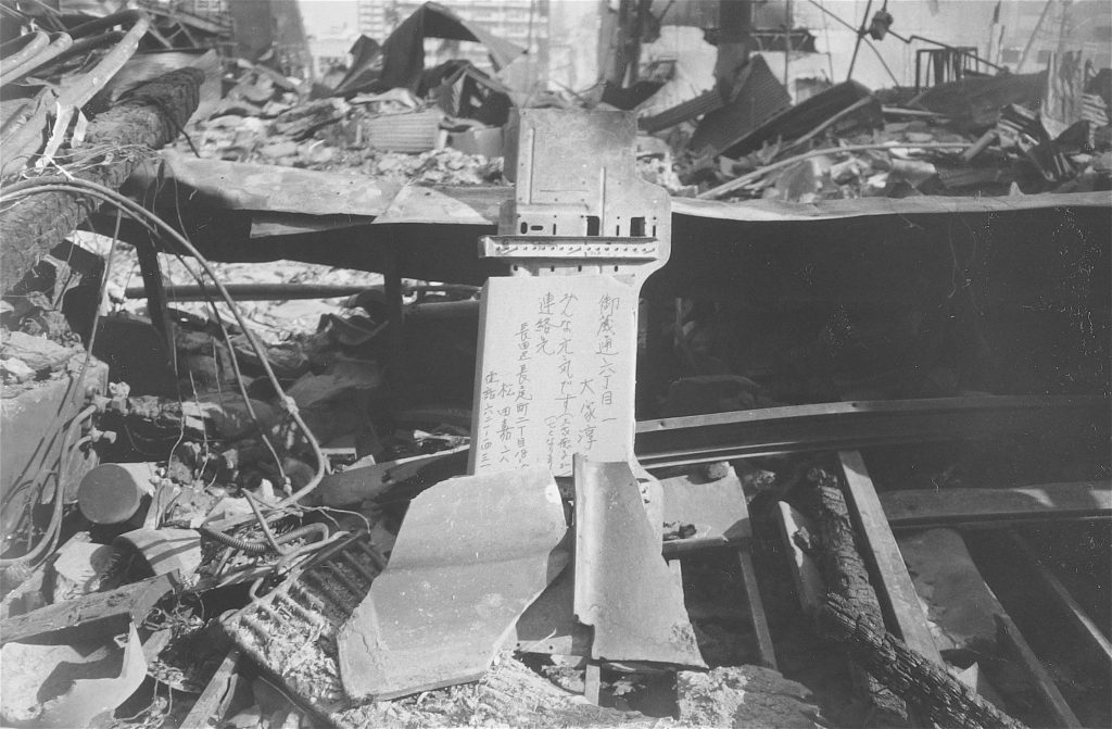 地震の悲しみ (神戸市) The Sorrow of the Earthquake (City of Kobe) 1995, #11